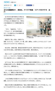 20141104ishinomaki.jpg