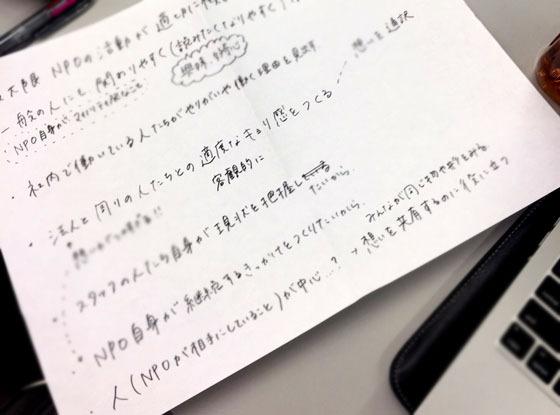 20170420hayashida15.jpg