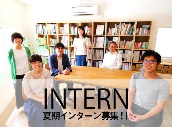 intern___.jpg