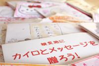 pict_09attakairo.jpg
