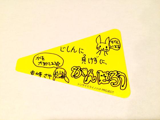s_IMG_1769.jpg