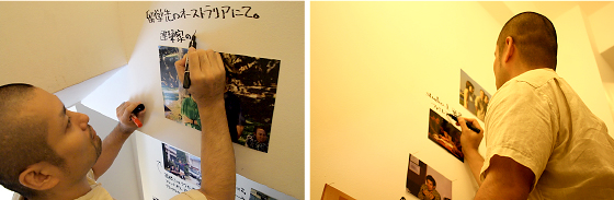 yamazaki_05.jpg