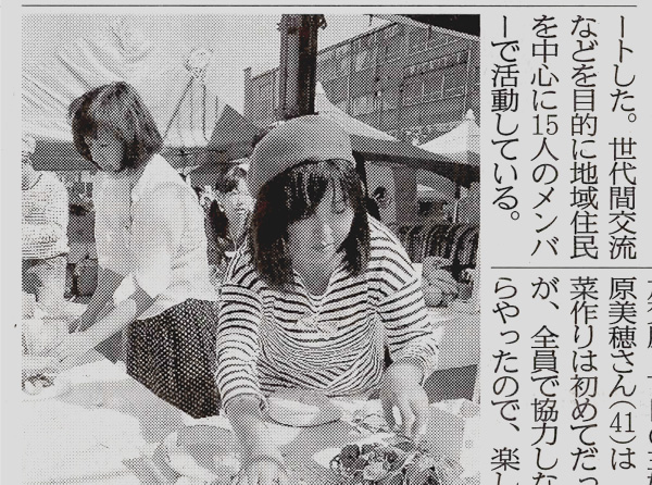 1019大阪日日新聞s.jpg