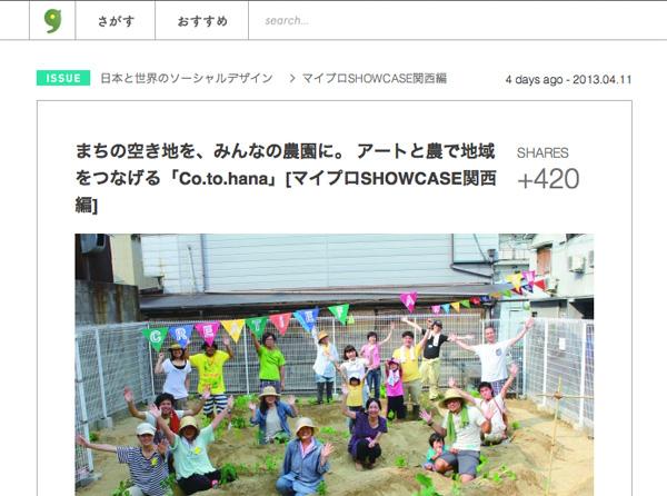 スクリーンショット 2013-04-15 15.16.11のコピー.jpg
