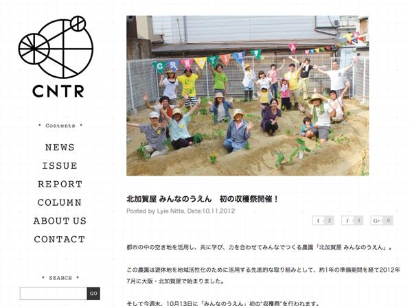 cntr_s.jpg