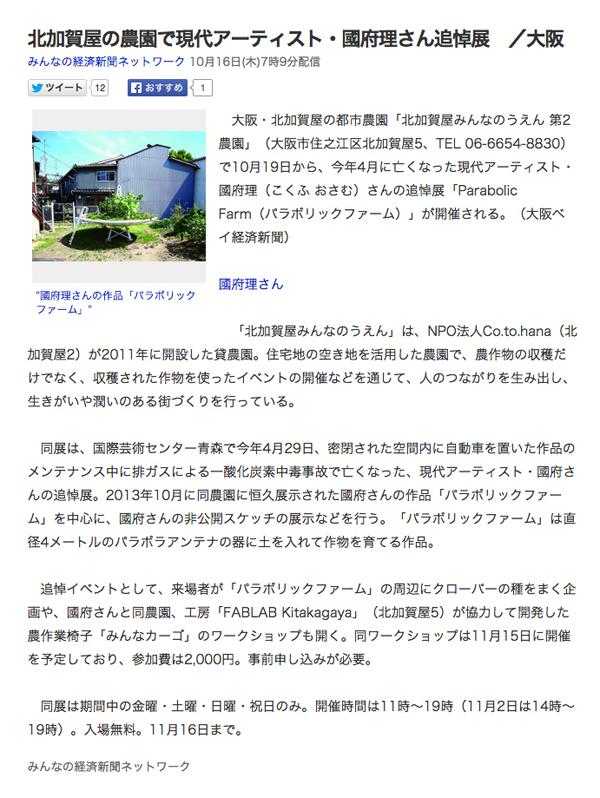ss_2014-11-04-11.51.49.jpg