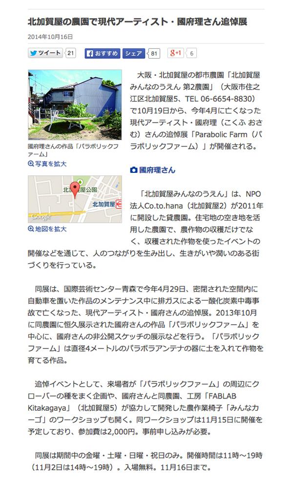 ss_2014-11-04-14.21.56.jpg