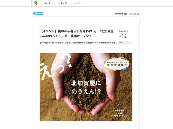 ss_スクリーンショット 2013-11-08 11.33.56.jpg