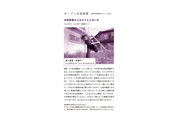 ss_ペーパーC006-2.jpg